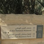 directions to other attractions from Al Ain Oasis
