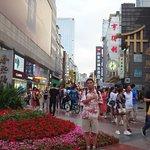 成都春熙路步行街照片