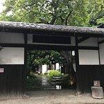 Kyushirasutei Buaiso의 사진