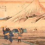 Hiroshige - Hara: Mount Fuji at Morn (Woodblock)