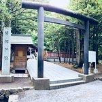 Kaitaku Shrine照片