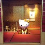 Foto de Hello Kitty Saryo