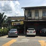Kedai Makanan Teng Yu Keong