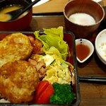 Ootoya의 사진