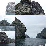 Kilda Cruises – fénykép