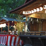 Photo of Sengen Shrine