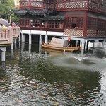 Photo of Yu Garden (Yuyuan)
