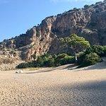 Foto de Kidrak Natural Park
