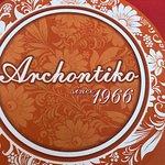 Archontikoの写真
