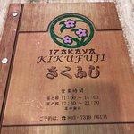 Photo of Izakaya Kikufuji
