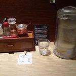 面屋丸京 (葵芳)照片
