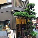 Foto de Asadori