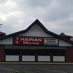 Zdjęcie Hainan House