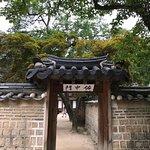 Photo de Palais de Changdeokgung