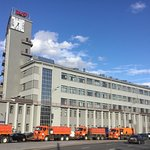 Photo de Novaya Basmannaya Street