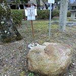 Photo of Shiga Prefectural Azuchi Castle Archaeological Museum