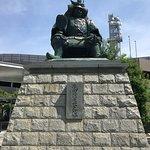 Photo of Takeda Shingen Statue