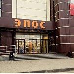 Epos Shopping Mall