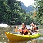 Rucksack River Kayaking