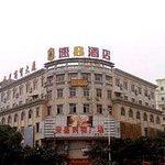 SUPER8 Hotel Quanzhou Qingmeng