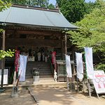 Taisenji Temple Foto