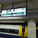 Foto di Tokyo Central Railway Station