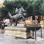 Foto de Dazhao Temple