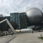 Nagoya City Science Museum의 사진