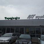 Photo of Bar Topolanka