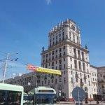 Photo of Minsk Gates
