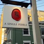 A Single Pebble照片