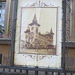 фото на фасаде Консерватории