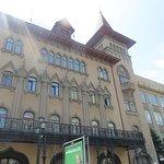 Саратовская Консерватория