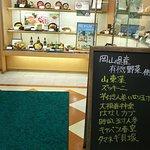 DSC_2278_large.jpg