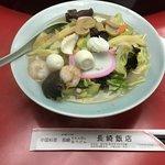 Foto de Nagasakihanten Shibuyaten