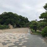 Akashi Park Foto