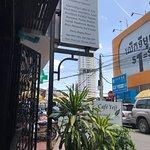 صورة فوتوغرافية لـ Cafe Yejj