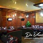 Кофейный зал Da Vinci