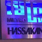 Foto de Metro Hassakan