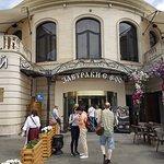 Вход на Центральный рынок и на 3 этаже ресторан Горыныч