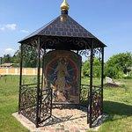 Bilde fra Trinity-Odigitrievsky Stauropegial Nunnery Zosimova Pustyn