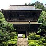 Photo of Unganji Temple