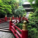 صورة فوتوغرافية لـ Unganji Temple