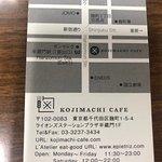 Фотография Kojimachi Cafe