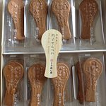 Zdjęcie Hiroshima Shinkansen Meitengai