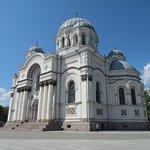 Собор Святого Михаила Архангела