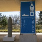Foto de Hikaru Museum