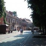 Вильнюсская улица