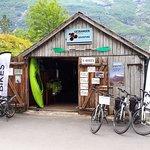 Our Bike Garage