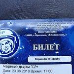 Valentina Tereshkova Planetarium resmi